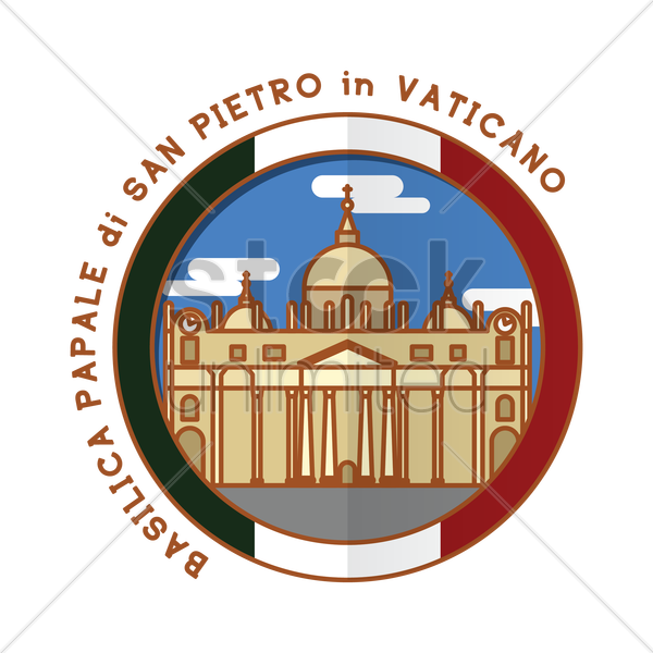 basilica papale di san pietro in vaticano vector graphic