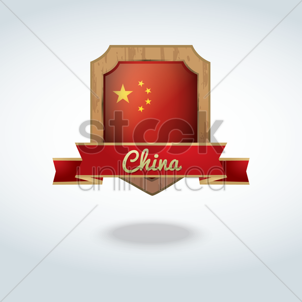 china flag icon vector graphic