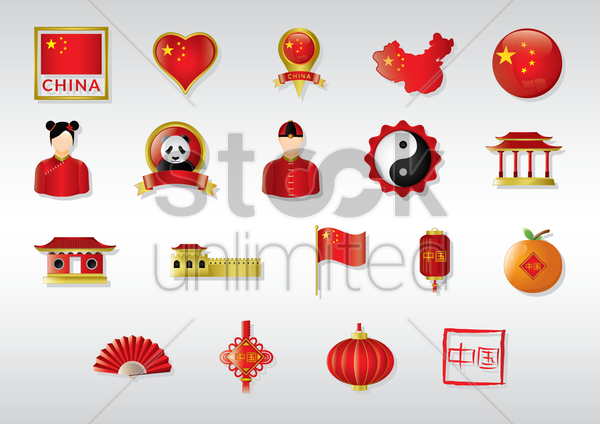 china general icons vector graphic