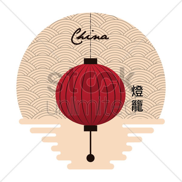 Chinese Lantern Vector Png | www.imgkid.com - The Image ...