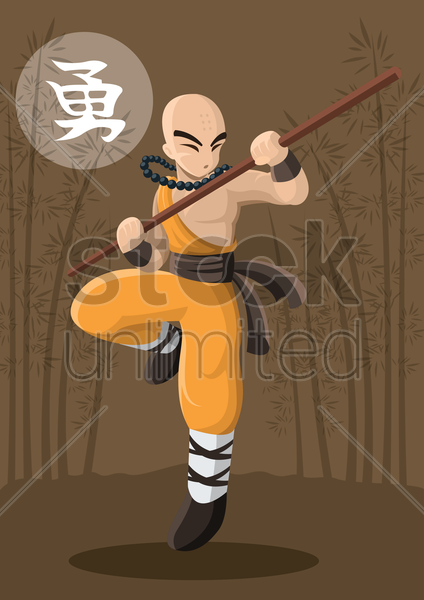 chinese man practising martial arts vector graphic