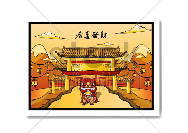 chinese temple vector graphic