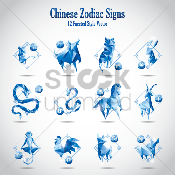 chinese zodiac signs vector graphic