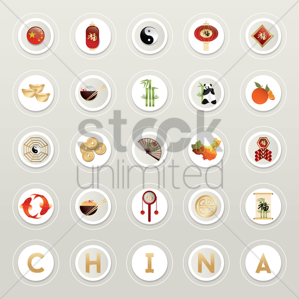 collection of china icons vector graphic