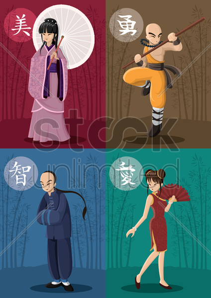 collection of chinese people vector graphic