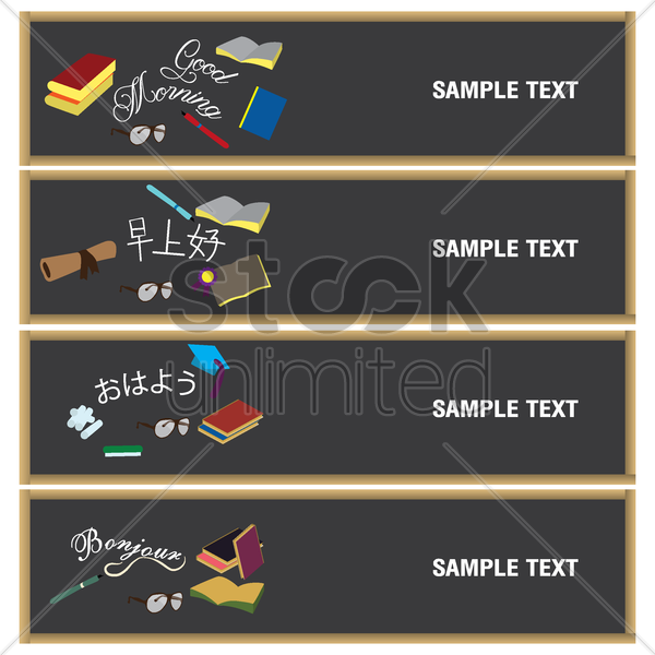 collection of educational banners vector graphic