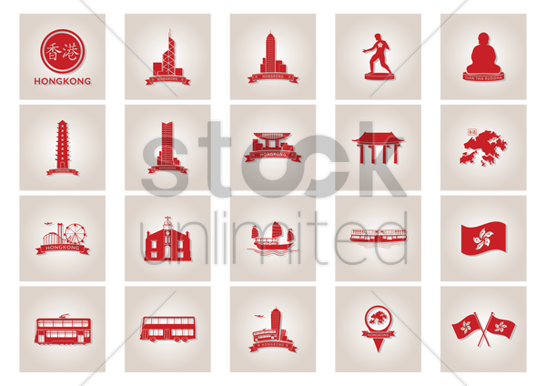 collection of hong kong icons vector graphic