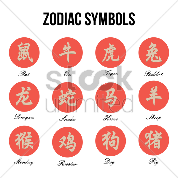 collection of japanese zodiac symbols vector graphic