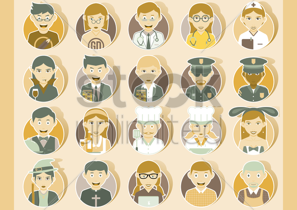 collection of people vector graphic