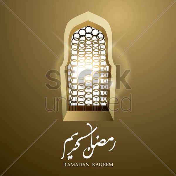 eid festival greeting in jawi vector graphic