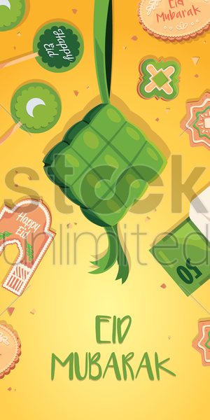eid mubarak greeting with a packed rice vector graphic