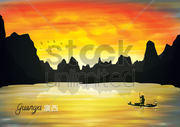guangxi backgroung vector graphic