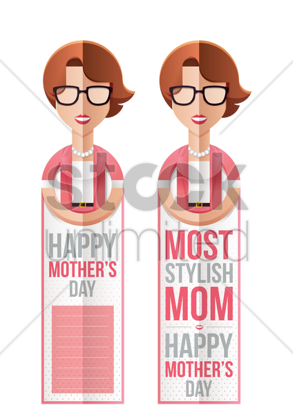 happy mothers day vector graphic