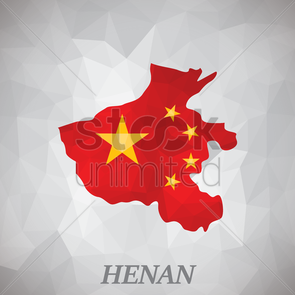 henan map vector graphic