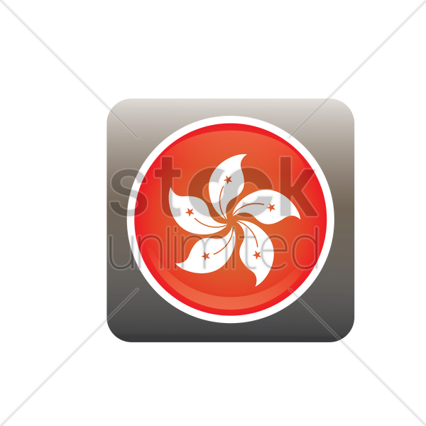 hong kong button vector graphic