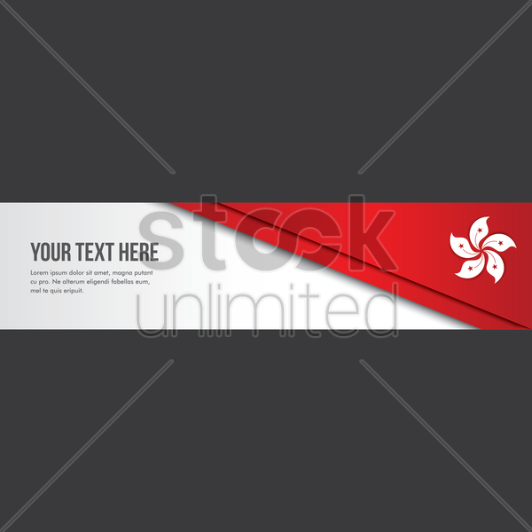 hong kong flag banner vector graphic
