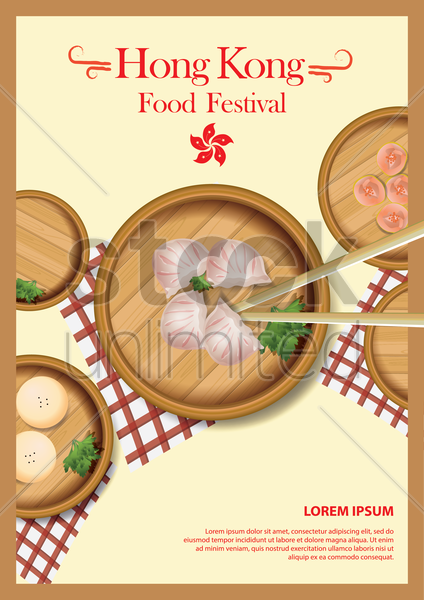 hong kong food festival poster vector graphic