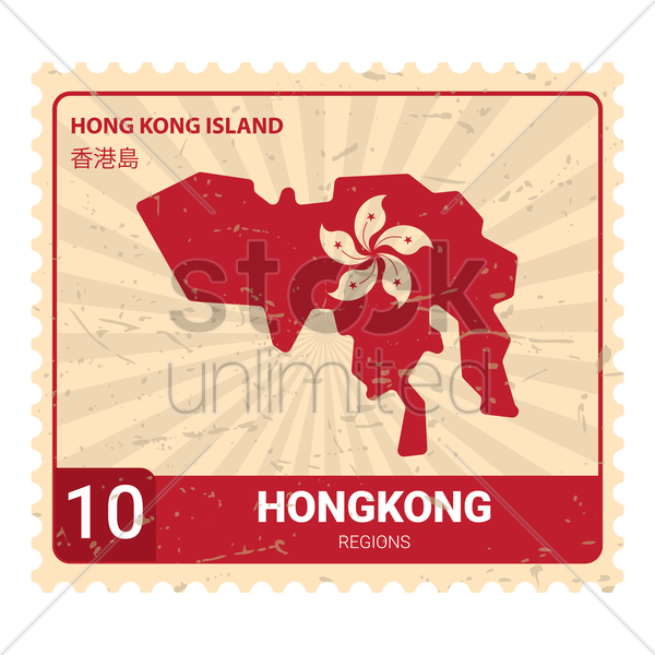 hong kong island map vector graphic