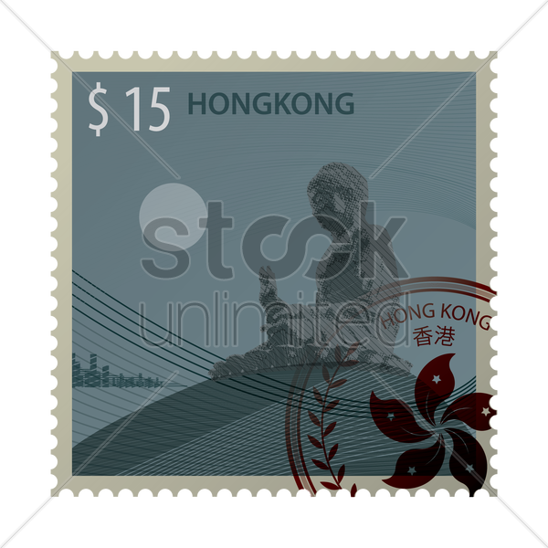 hong kong postal stamp vector graphic