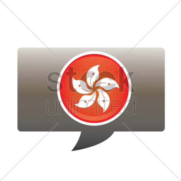 hong kong speech bubble vector graphic