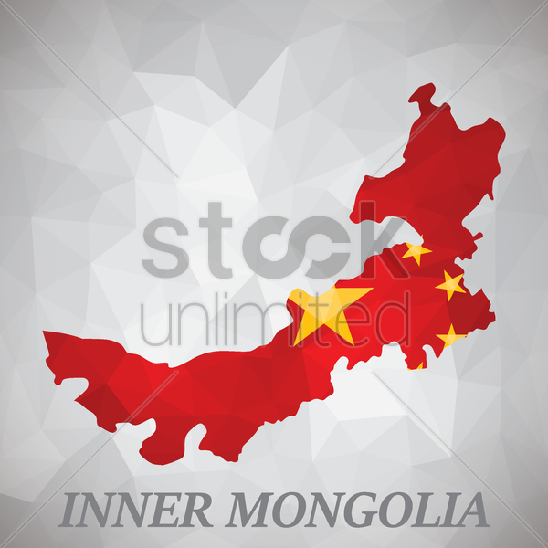 inner mongolia map vector graphic