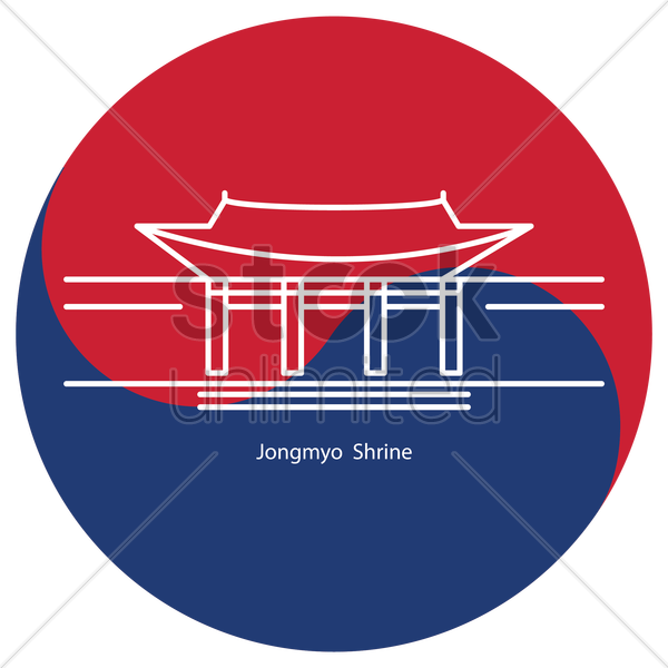 jongmyo shrine vector graphic