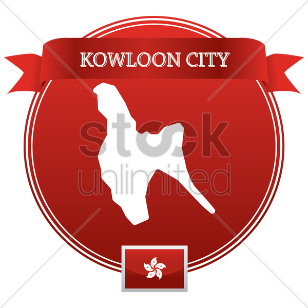 kowloon city map vector graphic