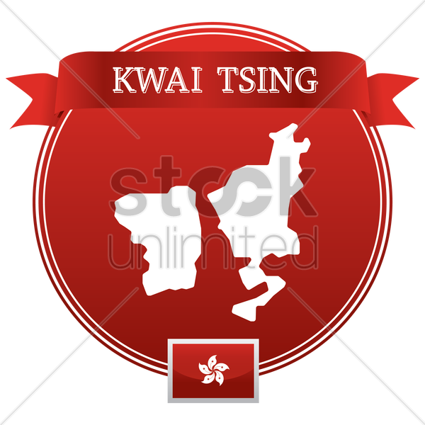 kwai tsing map vector graphic