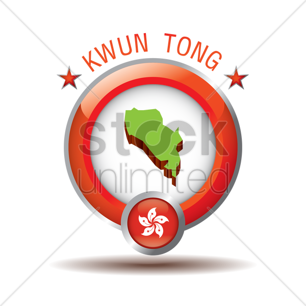 kwun tong map vector graphic