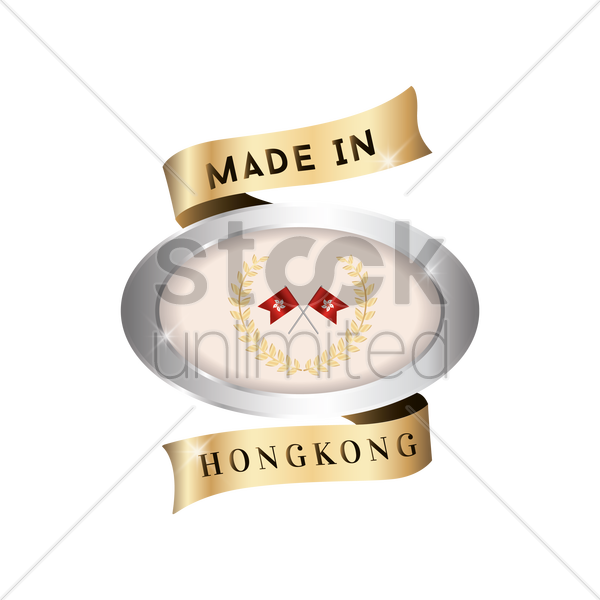 made in hong kong label vector graphic