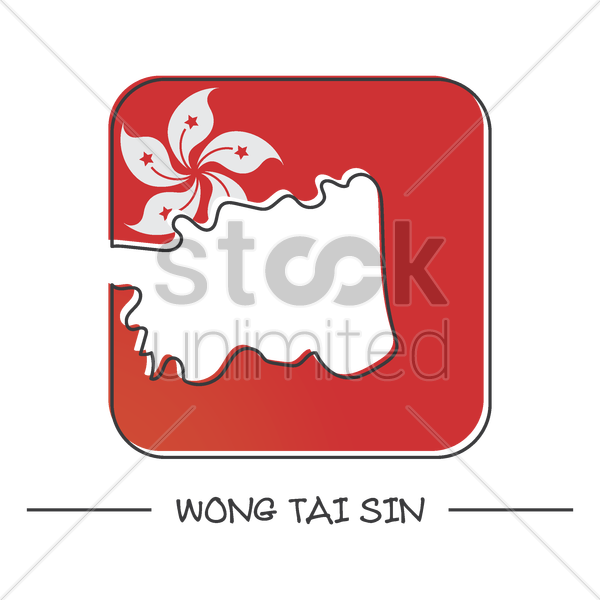map of wong tai sin vector graphic