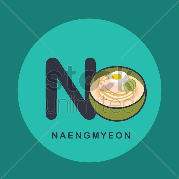 Free n for naengmyeon. vector graphic