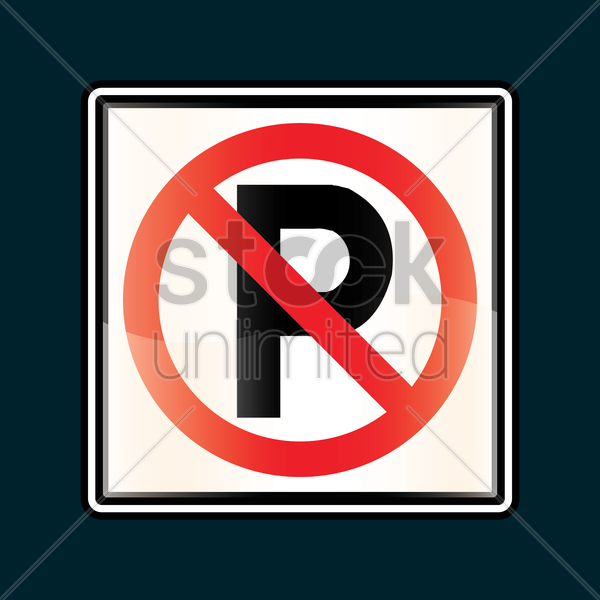 no parking road sign vector graphic