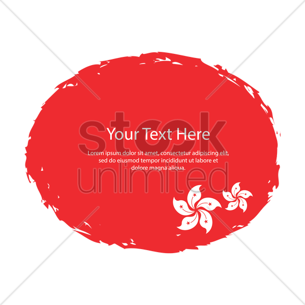 oval shaped hong kong flag vector graphic