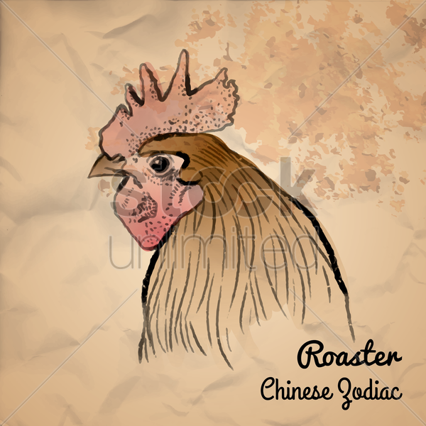 rooster chinese zodiac vector graphic