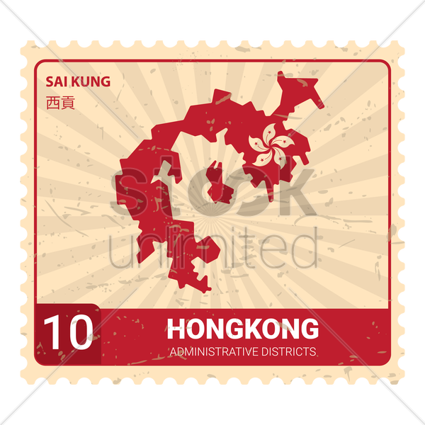 sai kung map vector graphic