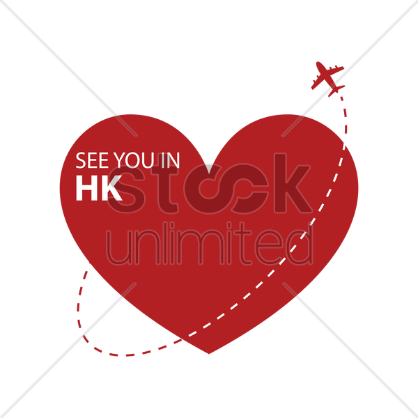 see you in hong kong vector graphic