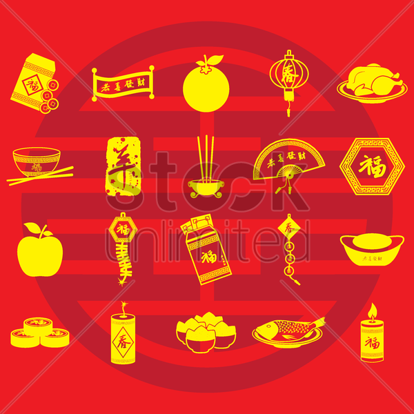 set of chinese new year vectors vector graphic