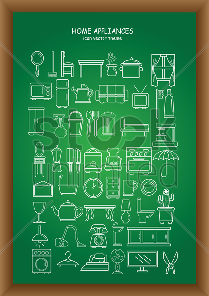 Free set of home appliances vector graphic