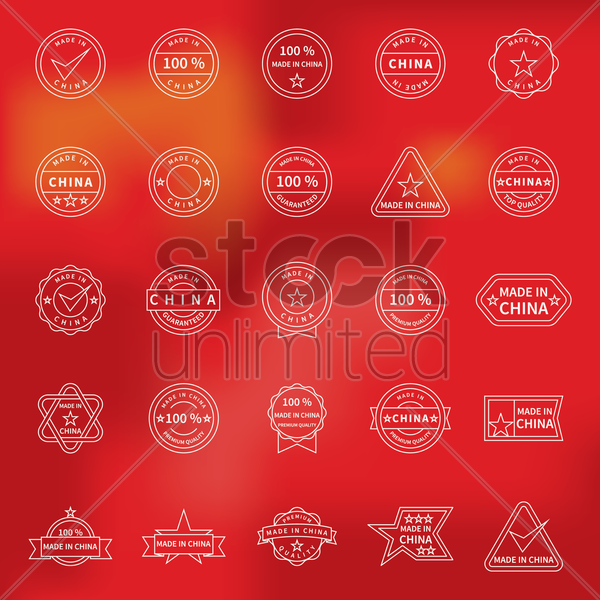 set of made in china labels vector graphic