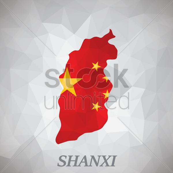 shanxi map vector graphic