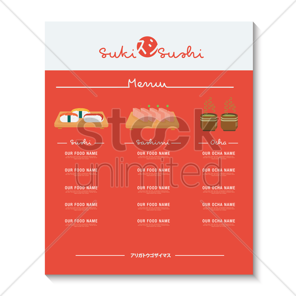 suki sushi menu card design vector graphic