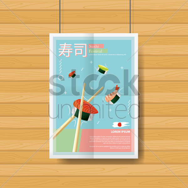 sushi festival poster vector graphic