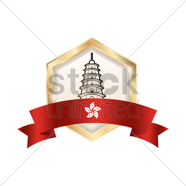ten thousand buddhas monastery label vector graphic