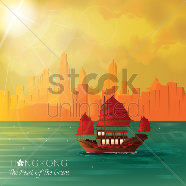 the pearl of the orient vector graphic