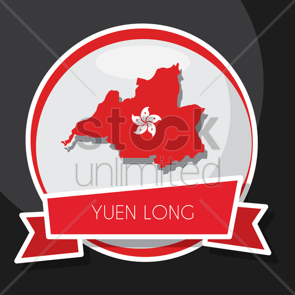 yuen long map vector graphic