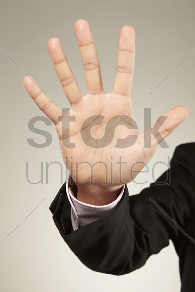 close up of a human palm stock photo