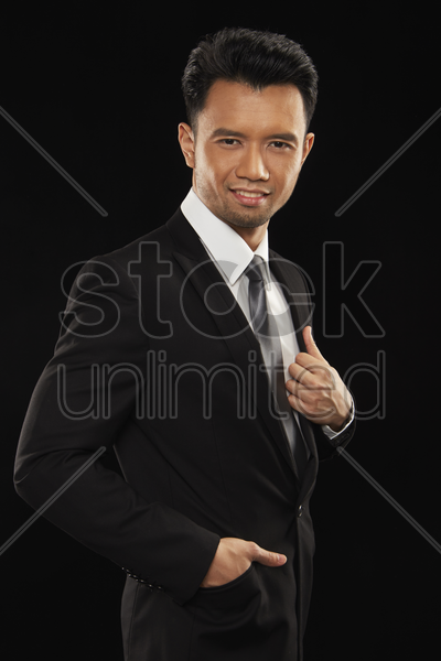 close-up portrait of a businessman stock photo