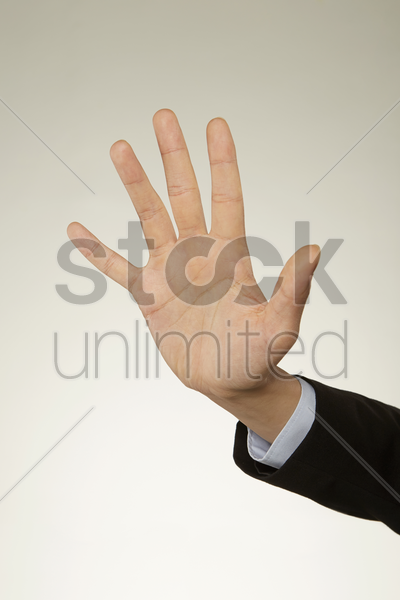 human palm outstretched stock photo