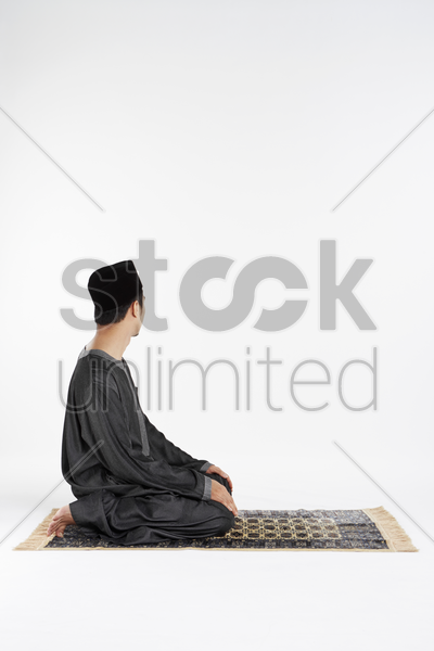 the ending salam, facing left stock photo